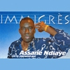 Cover of the album Immigrés