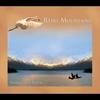 Cover of the album Reiki Mountains