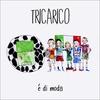 Cover of the album È di moda - Single