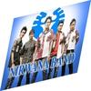 Couverture de l'album Ingin Kau Bahagia - EP