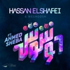 Couverture de l'album 6 Weshoosh (feat. Ahmed Sheba) - Single