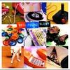 Couverture de l'album New Found Glory