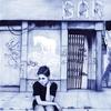 Cover of the album Bromance #9: Transcend - Single