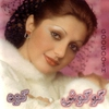Cover of the album Kooh