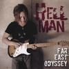 Couverture de l'album Far East Odyssey