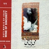 Cover of the album Mey-e-Bi Rangi (Wine of Sincerity) - Davoud Azad Live In Concert (Iranian Sufi Music)