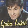 Cover of the album Ljuba Lukic (Serbian music)