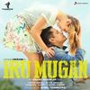Couverture de l'album Iru Mugan (Original Motion Picture Soundtrack) - EP
