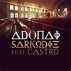 Couverture de l'album Adonai (Remix) [feat. Castro] - Single