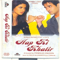 Couverture du titre Aap Ki Khatir (Original Motion Picture Soundtrack)