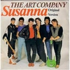 Cover of the track Suzanna