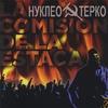 Cover of the album La Comision de la Estaca