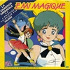 Cover of the track Emi magique