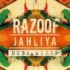 Couverture de l'album Jahliya - Dubs & Mixes (Bonus Track Version)