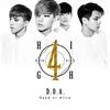 Couverture de l'album D.O.A. - Single
