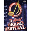 Cover of the album II Axal Grand Festival (Serbian Music)
