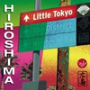 Cover of the album Little Tokyo