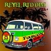Couverture de l'album Réyèl riddim, Vol. 5