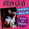 Couverture de l'album Soul Man: Live in Japan