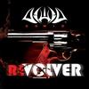 Cover of the album Revolver