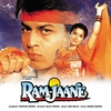 Cover of the album Ram Jaane (Original Soundtrack)