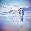 Cover of the album One Way Ticket (Radio Mix) - Single
