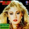Cover of the album Seven Olmaz ki - Senin İçindi