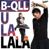 Cover of the album U la La La - Single