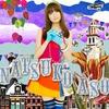 Cover of the album Precious Tone