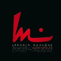 Cover of the track Diasporas