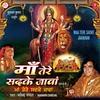 Cover of the album Maa Tere Sadke Jaawaan