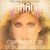 Cover of the track Xanadu