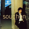 Cover of the track Sous Les Jupes Des Filles 95