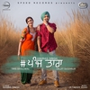 Cover of the album 5 Taara (with Jatinder Shah) - Single