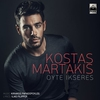 Cover of the album Oute Ikseres - Single
