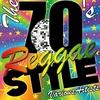 Cover of the album The 70's Reggae Style