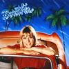 Couverture de l'album Chagrin d'amour