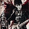 Cover of the album Judas Kiss