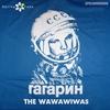 Couverture de l'album Gagarin EP