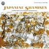 Cover of the album Japanese Shamisen