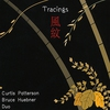 Cover of the album Tracings - Fumon