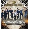 Couverture de l'album 20 Éxitos de Oro, Vol. 2