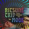 Cover of the album Kitsuné Trip Mode