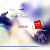 Couverture de l'album My Time Is Now