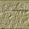 Cover of the album AareSound the Nineties Best