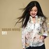 Cover of the album 511
