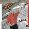 Couverture de l'album Hayel, Egypt