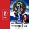 Cover of the album Kabhi Paunahaari Banke Kabhi Dudhaadwari Banke