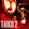 Couverture de l'album Beginner's Guide to Taiko Drums