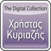 Cover of the album The Digital Collection: Christos Kiriazis